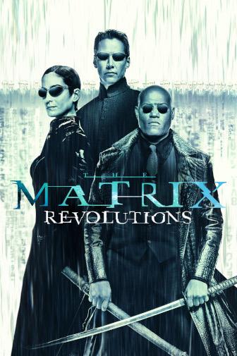 The Matrix Revolutions (movie)